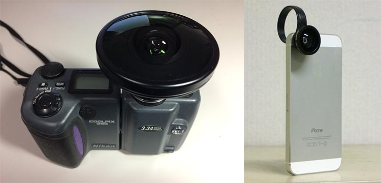 魚眼レンズ付きカメラ